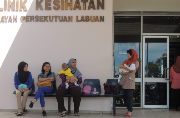 Hospital Labuan