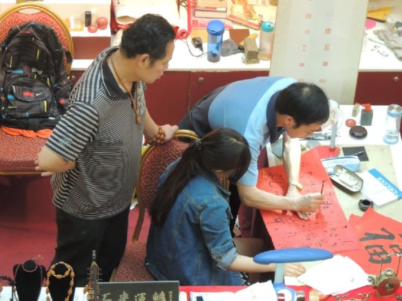 Cinesische Kalligrafie