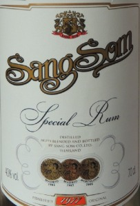 SangSom1