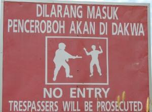 dilarang masuk