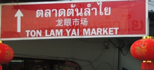 ton lam