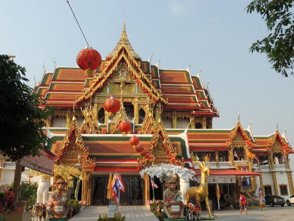 Wat Bua Kwan